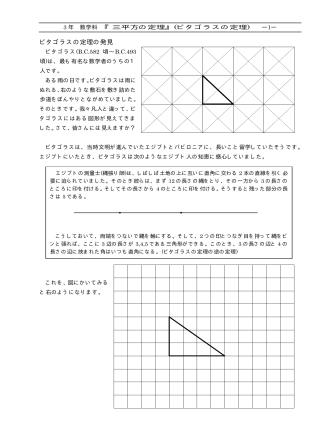 s ^ S % X' '¨- 98