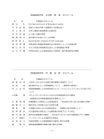 P.137 - 高崎経済大学
