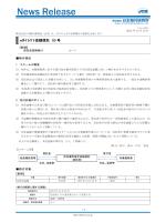eダイレクト金銭信託 S3 号