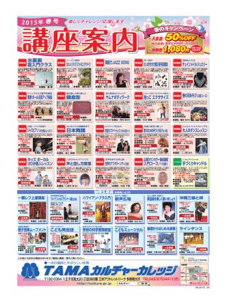 1,080円 - カルチャーセンター