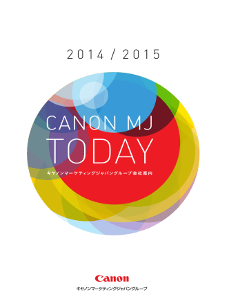 "CANON MJ TODAY ""(2014/2015年版)"