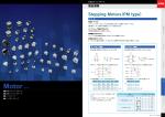 05.モータ(PM型、HB型、直動型、シンクロナス)