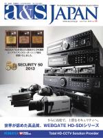 世界が認めた高品質、WEBGATE HD-SDIシリーズ