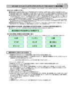 ダイハツ スズキ 輸入車 AR HUD ユニット(ヘッドアップディスプレイ) 「ND