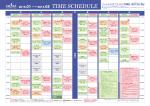 2015年1月~3月タイムスケジュール・プログラム(PDF)
