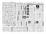UAゼンセン新聞No001-2(1.8 MB)