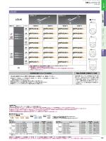 LDL40 LT NNFK4144023 NNFK4144523 NNFK4244023