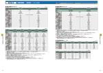 製品仕様表(PDF形式、99kバイト)