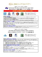 2nd Annual Hills Asia Junior Golf Tour Japan Open USA IMG Golf