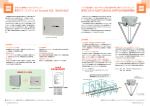 新形パワーコンディショナ Enewell-SOL 10kW/9.9kW 新形ロボット