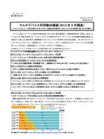 d2cnews 2013.07.04 s