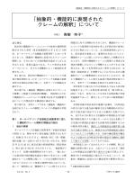 jpaapatent201105 065-081