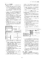 スプリンクラー設備(PDF:895KB)