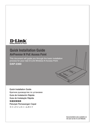 DAP-2360 - D-Link