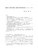 p035-058 68-1 sasaki ryuji