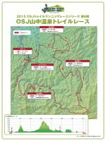OSJ山中温泉トレイルレース