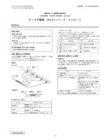 ディスポ電極 NC-41シリーズ ビトロード