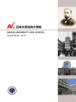 日本大学法科大学院案内 (PDF:5.4MB)
