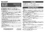 PW-SA1 / SB1 / SH1 / SJ1