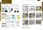 ネトロン®透水マットY-500
