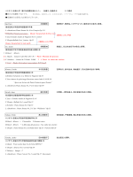 エリザベト音楽大学 第27回国際音楽セミナー 受講生・受講曲目 3/10