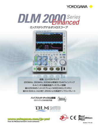 Bulletin 7101-00 DLM 2000 Series Enhanced ミックスド
