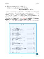 【HP用 20150205】