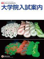 2015年4月号別冊(PDF版);pdf