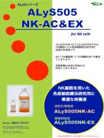 ALyS505NK-AC ALyS505NK-EX