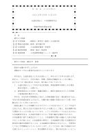 N K G - 日本語教育学会
