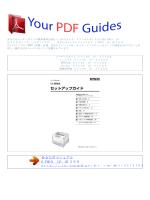 使用方法 EPSON LP-S5300