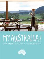 みんなで作った!オーストラリア ソーシャルガイドブック