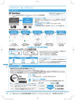 HP プロダクトセレクション12月号(JPS11465-41) OS SW