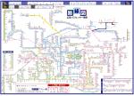 PDFで開く - 広島バスセンター