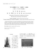 KU-1100-20100300-01(3)