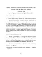 PDF形式:3.39MB