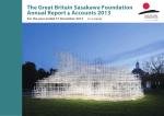 こちら - Sasakawa Foundation