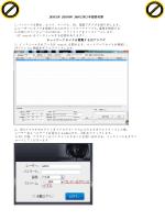 1.パッケージを開き、カメラ、ケーブル、CD、電源アダプタを取り外します;pdf