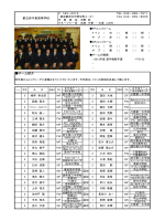 写真 - 地区トップリーグU-18東京