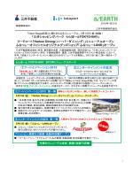 「三井ショッピングパーク ららぽーと TOKYO-BAY」 フード