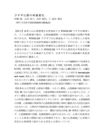 09 shiomi