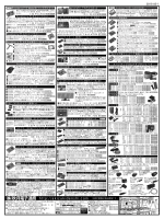 PDFを開く - 秋月電子通商