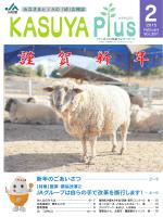 2015年2月号(Vol.381)