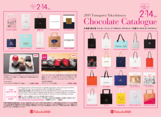 Chocolate Catalogue