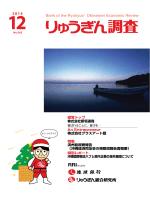 経営トップ 株式会社新垣通商 An Entrepreneur 株式会社グラスアート藍