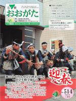 2015年1月号(PDF形式、15.6MB)
