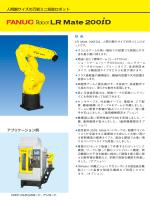 FANUC Robot LR Mate 200iD -Japanese