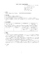 Lesson 3 Rakugo Goes Overseas NEW CROWN ENGLISH SERIES 3