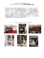kaoruko20140526
