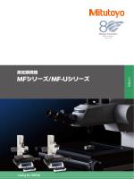 Z軸モータドライブ測定顕微鏡 MFシリーズ/MF